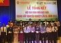 Lễ tổng kết Hội thi Giáo viên dạy giỏi TCCN TP. HCM lần IX – năm 2016