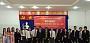 Hội nghị người lao động năm học 2016 - 2017
