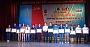 Tổng kết chiến dịch tình nguyện Mùa hè Xanh năm 2015 tỉnh Phú Yên